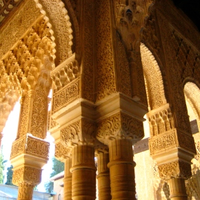 Where in Spain Wednesday: La Alhambra