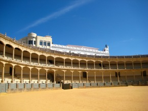 Where in Spain Wednesday: Spain's Oldest Bullfighting Ring